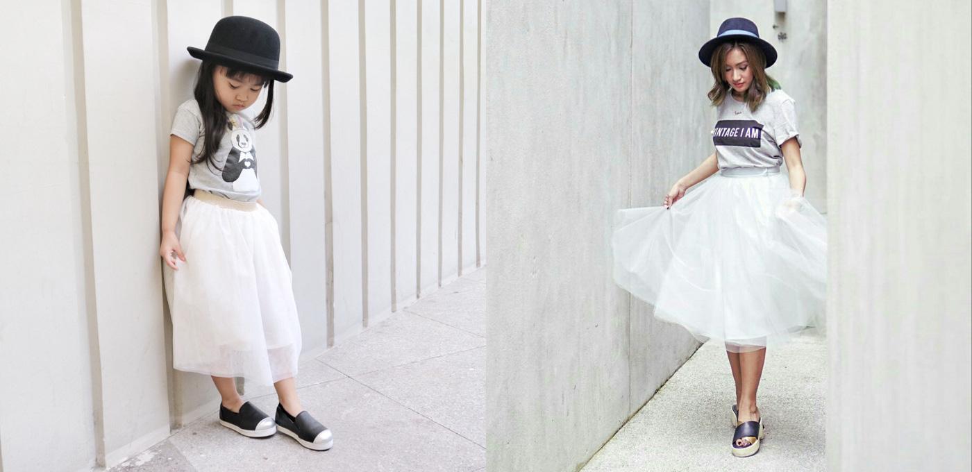 OOTD: Tulle Skirt & Panda Bear
